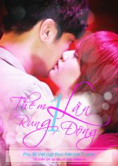 Thm mt ln rung ng - 2012 (Miniseries) Heartbeat Love - Bn p - Vietsub